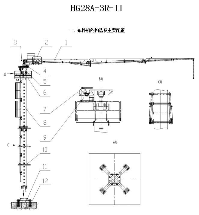 28米电梯井布料机